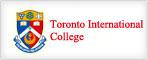 加拿大多伦多国际学院名牌大学保证班