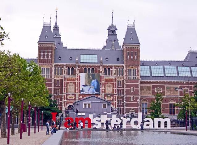 阿姆斯特丹大学国际商学院.jpg