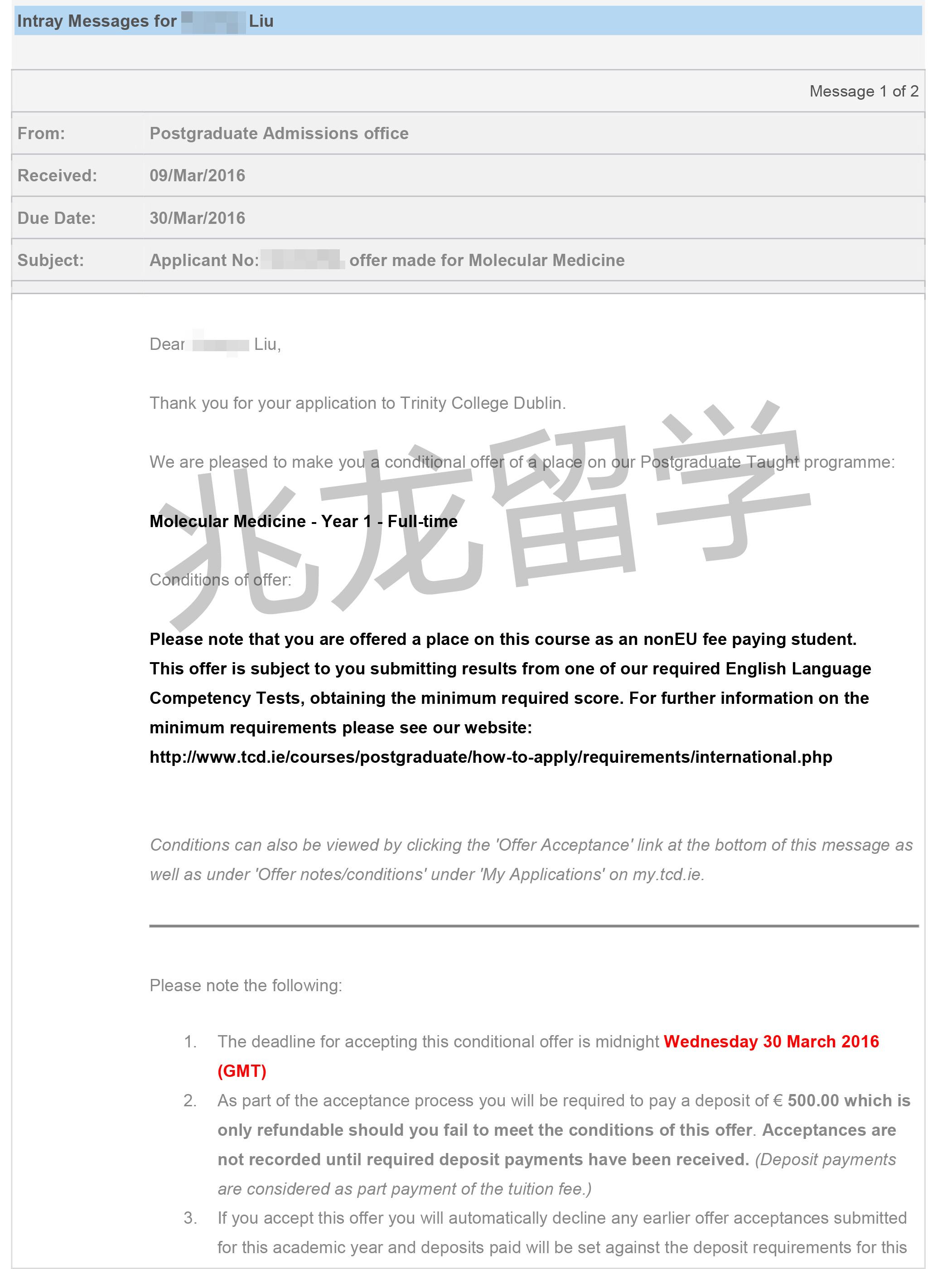 恭喜刘同学获得圣三一学院的分子医学的硕士offer