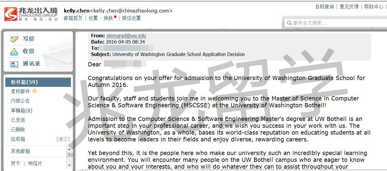 美国TOP10计算机牛校华盛顿大学成功案例分析