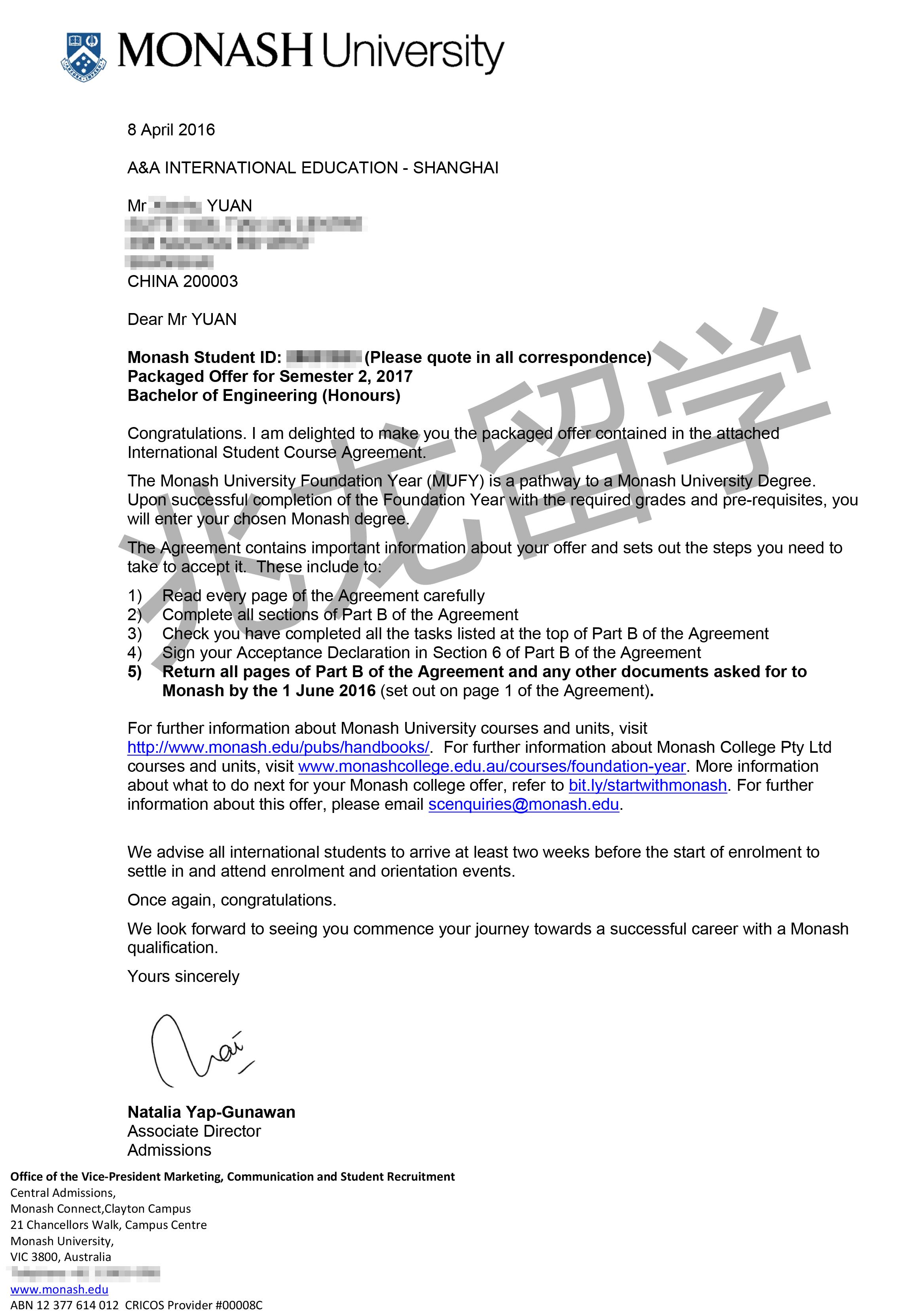 恭喜袁同学获得澳洲莫纳什大学的offer