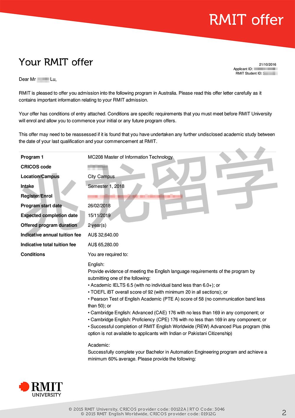 恭喜兆龙陆同学喜获皇家墨尔本理工大学offer
