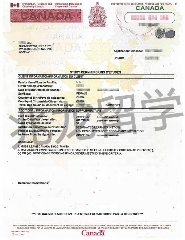 恭喜兆龙帮邱同学获得加拿大大签