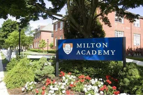 米尔顿中学4.jpg