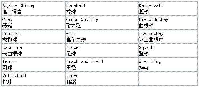体育运动3.jpg