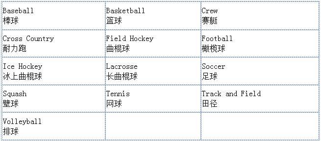 体育运动2.jpg
