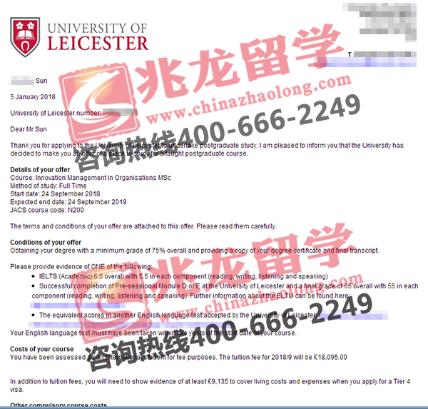 肖其昌伯明翰大学金融管理专业条件offer-兆龙.jpg