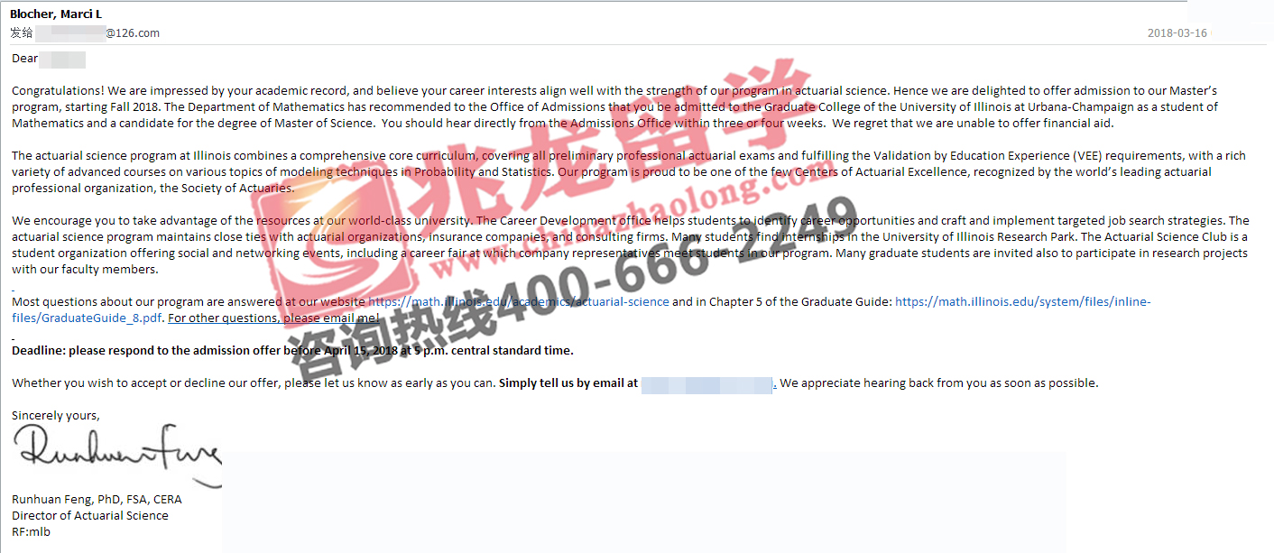 张yuqing伊利诺伊大学香槟分校精算专业硕士offer-兆龙.jpg