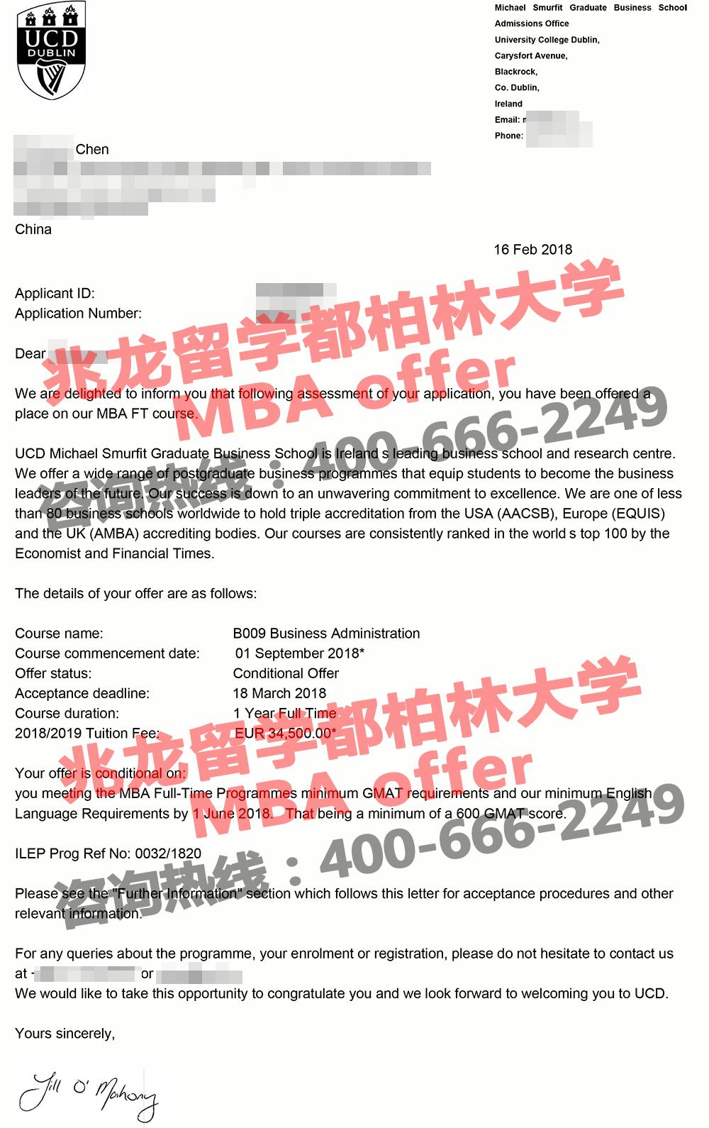 陈chaoyue都柏林大学-MBA-专业-兆龙.jpg