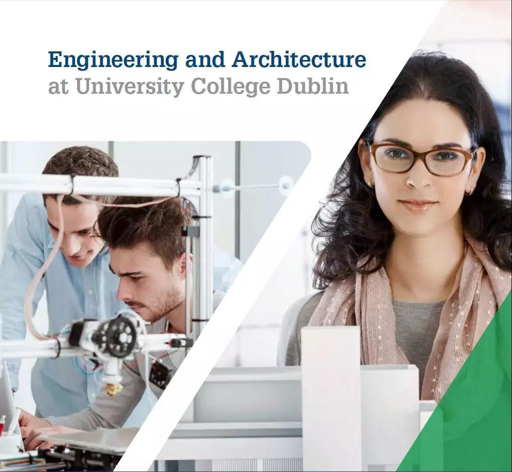 UCD建筑与工程学院.jpg