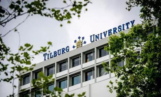 蒂尔堡大学11.jpg