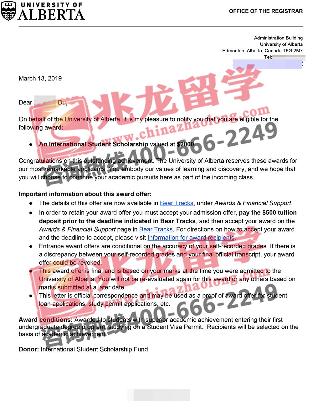 杜xinchen-阿尔伯塔大学-音乐文学本科-奖学金-2000加币-兆龙留学.jpg