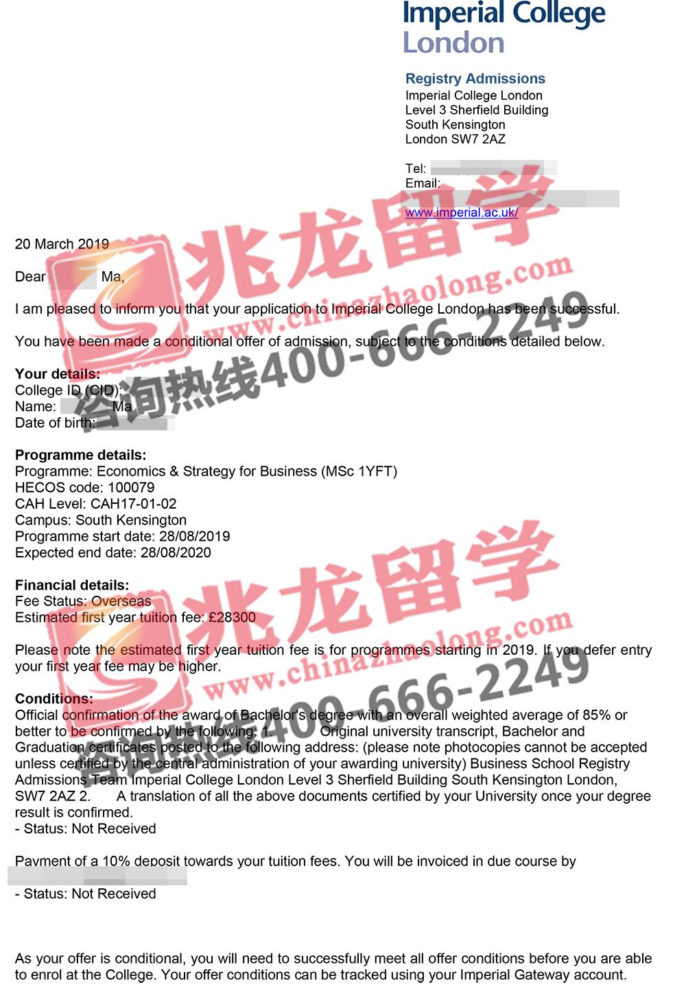 马yushan英国帝国理工学院经济学与商业策略专业硕士offer-兆龙留学1.jpg