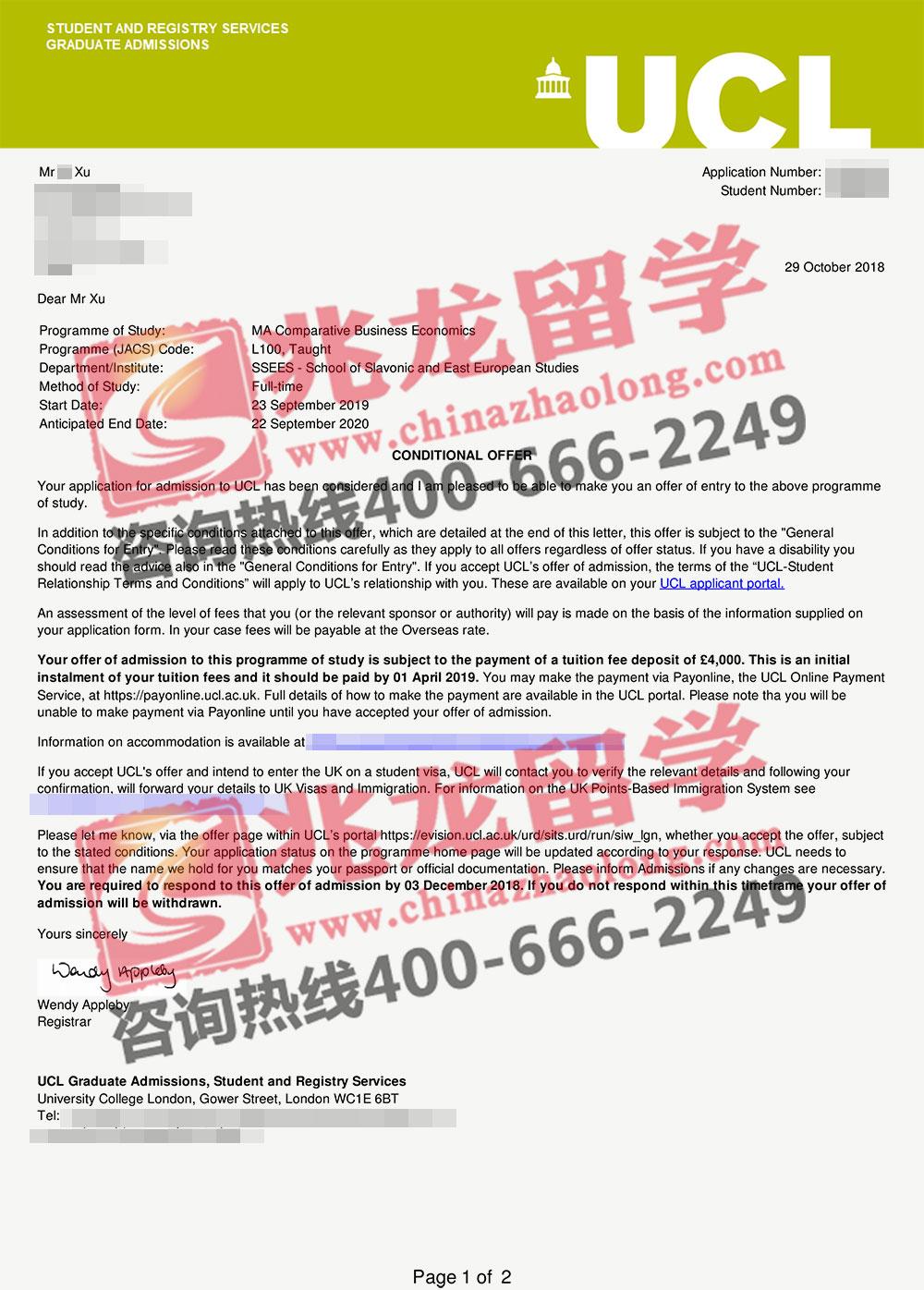 徐wang伦敦大学学院UCL比较商务经济学专业录取信-兆龙留学.jpg