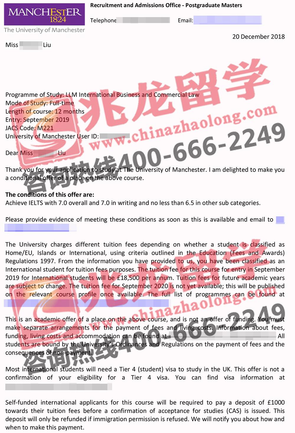 刘xingjian曼彻斯特大学国际商务开与商业法-有条件offer-兆龙留学.jpg