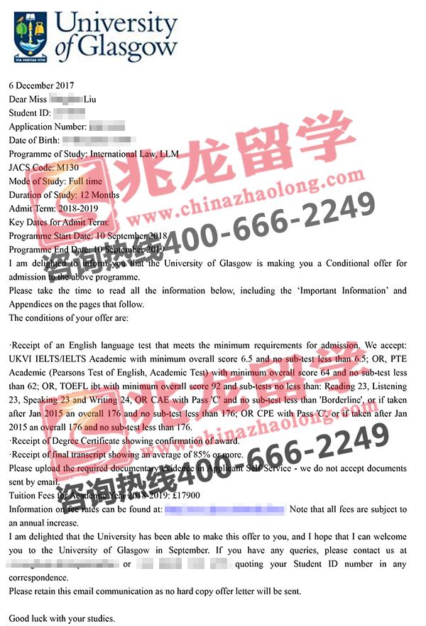 刘xingjian英国格拉斯哥国际法专业-兆龙.jpg
