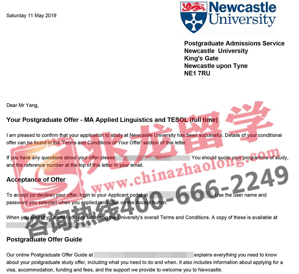 杨yang英国纽卡斯尔大学应用语言学和英语教学硕士offer-兆龙留学.jpg