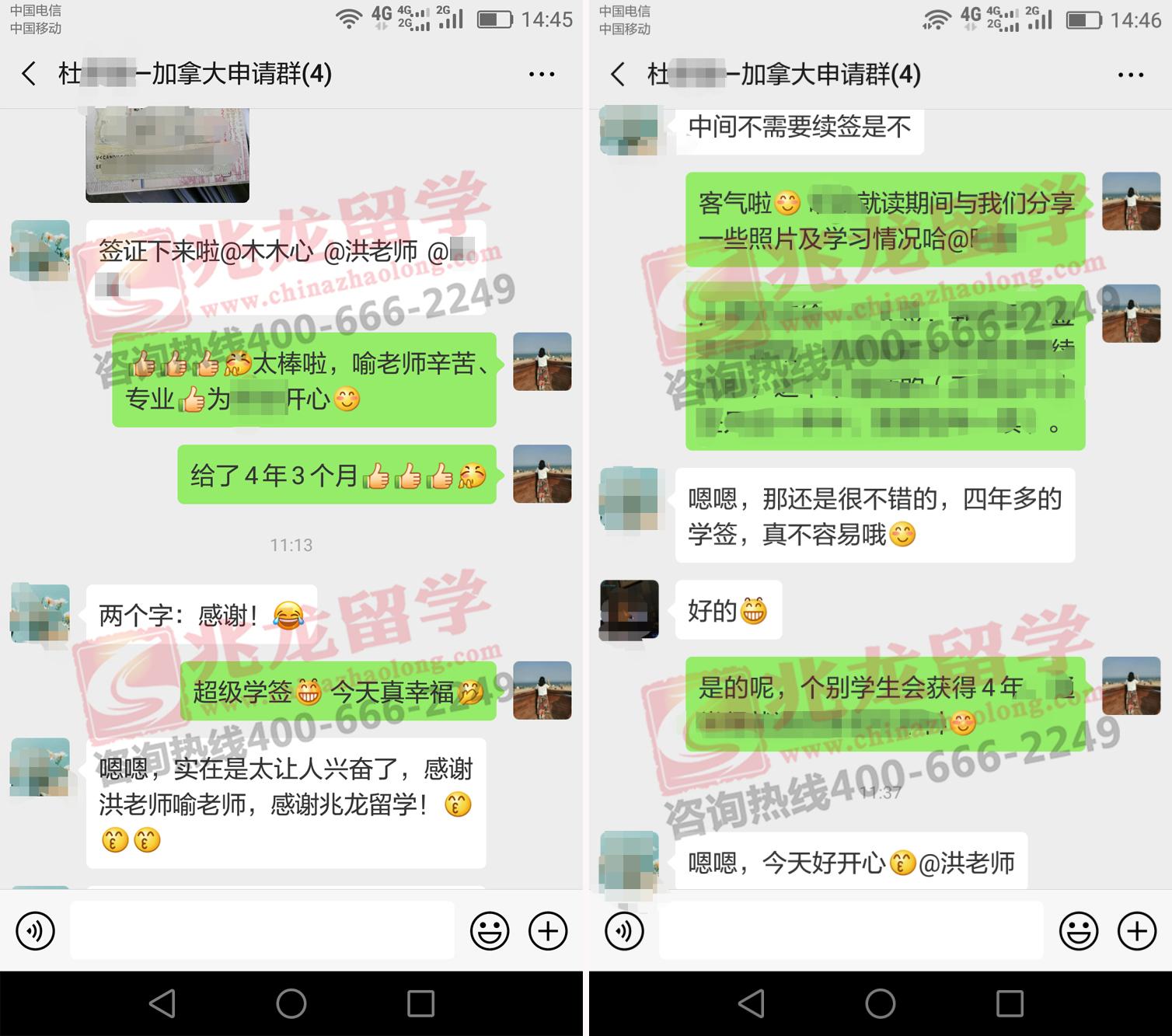 杜xinchen加拿大留学成功案例001-兆龙留学.jpg