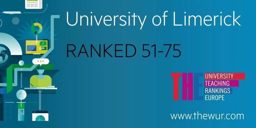 利莫瑞克大学最新排名全欧第51-75位.jpg