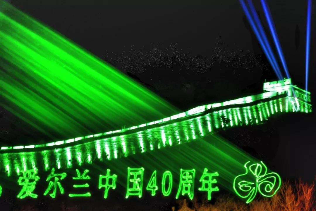 中爱建交四十周年.webp.jpg