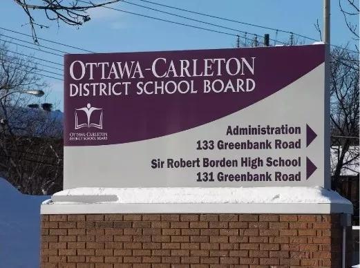 渥太華卡爾頓教育局.webp.jpg