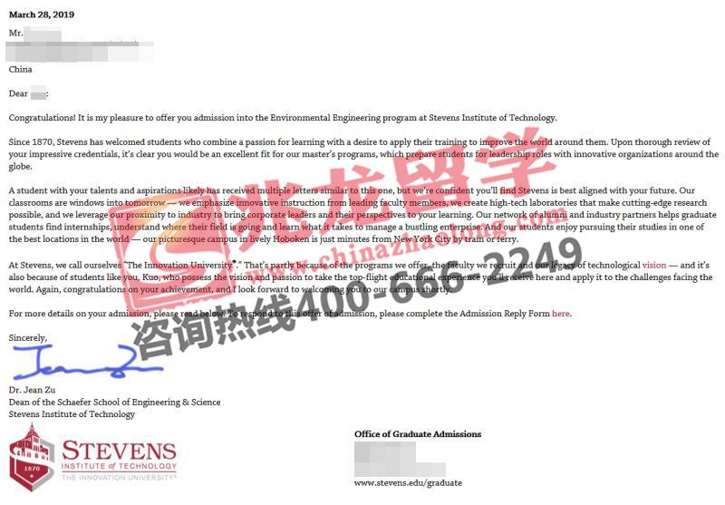 史蒂文森理工 的 环境工程专业offer-兆龙留学.jpg