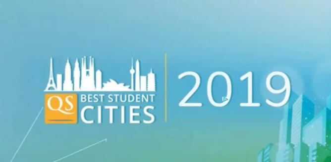 QS发布2019全球最佳学生城市排名2.jpg