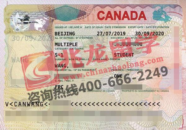 王shan加拿大高中学习签证-兆龙留学.jpg