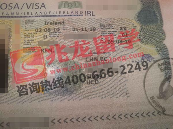 任yixuan-爱尔兰都柏林大学-硕士学习签证-兆龙留学.jpg
