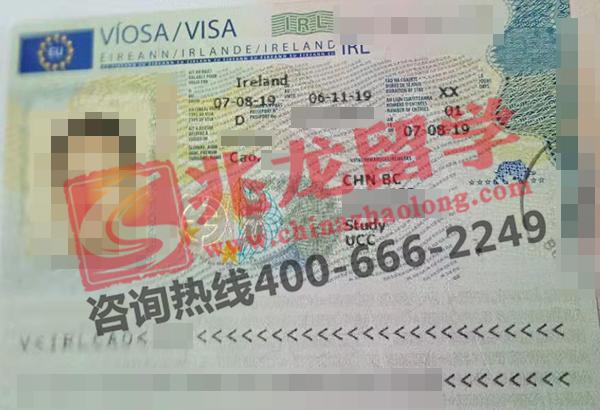 曹bo-爱尔兰-科克大学硕士学习签证-兆龙留学.jpg