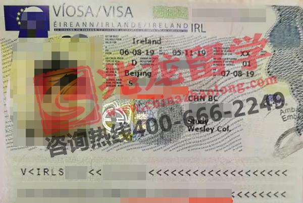 兆龙S同学爱尔兰威斯理中学-4年级学习签证-兆龙留学.jpg