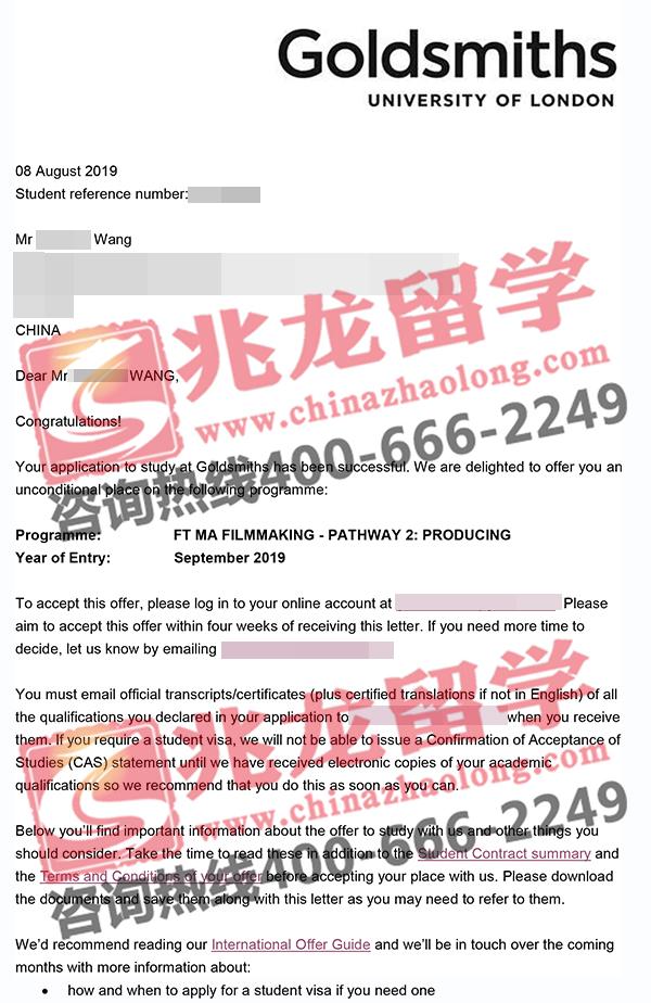 王hanwen-金史密斯学院电影制作offer-兆龙留学.jpg