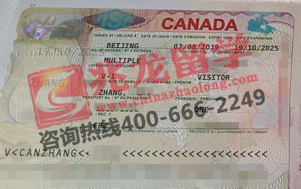 张先生加拿大旅行签证-兆龙留学.jpg