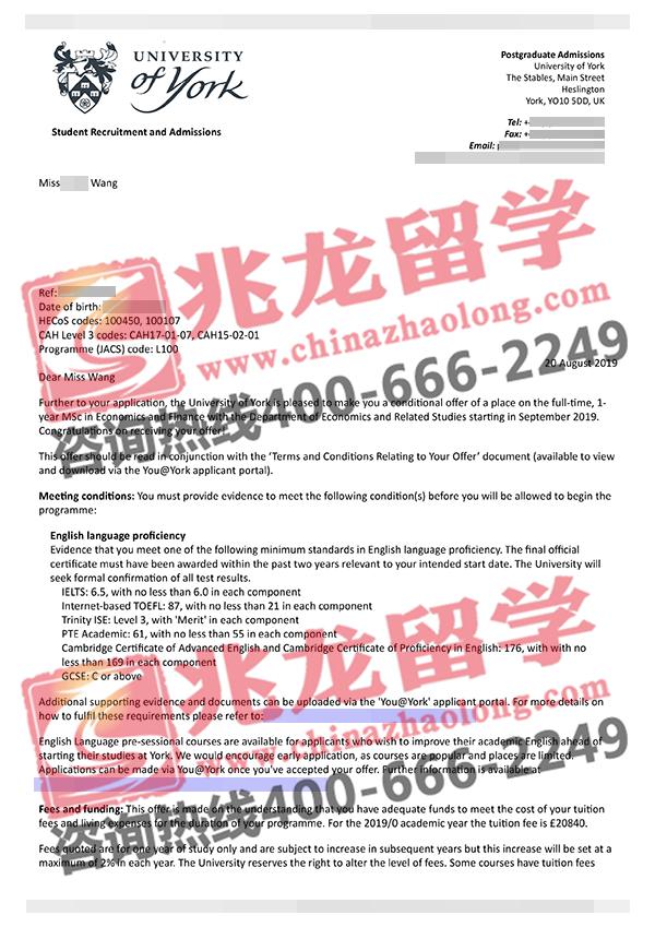 王shijie-约克经济与金融专业Economics-and-Finance专业-硕士offer-兆龙留学.jpg
