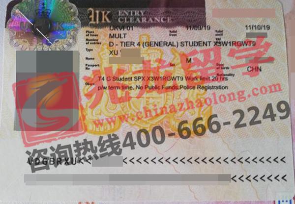 徐wang-英国G5-伦敦大学学院UCL-硕士学习签证-兆龙留学.jpg
