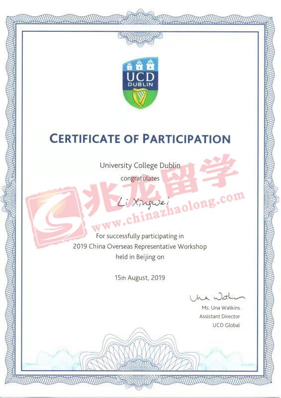 UCD国际部老师给兆龙留学李老师颁发了证书-李兴卫.jpg