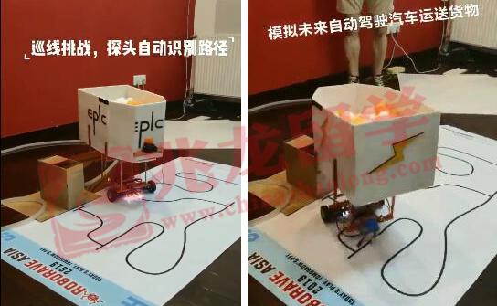 比赛前的机器人编程课程集训.jpg