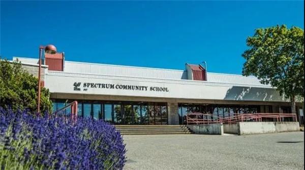 Spectrum Community School.jpg