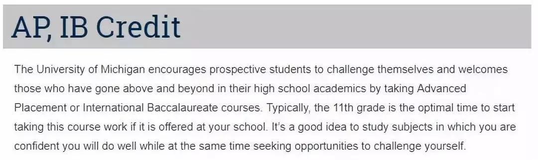 上圖為密歇根大學鼓勵學生在校探索AP-IB課程的描述.webp.jpg