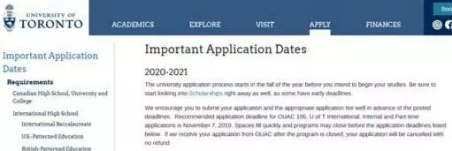 多倫多大學2020年錄取標準更新.webp.jpg