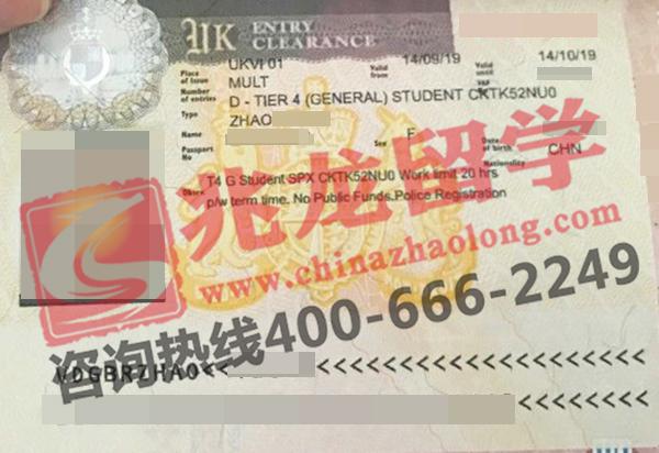 赵yicen-英国纽卡斯尔本科-学习签证-兆龙留学 (1).jpg