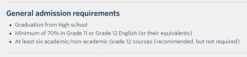 UBC2020年录取最新学术要求.JPG