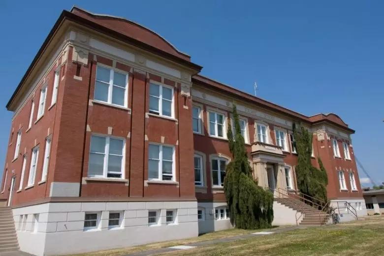 维多利亚公立教育局2.webp.jpg