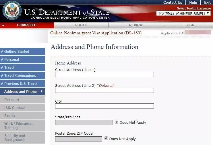 6月1日,美国又实施新政,申请签证要提供过去5年的社交记录.webp.jpg