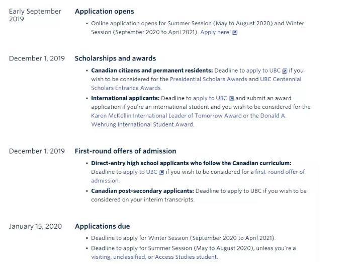 申请截止时间:2020年1月15日.jpg