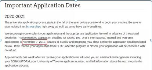 多伦多大学建议的早申请截止时间:2019年11月.jpg