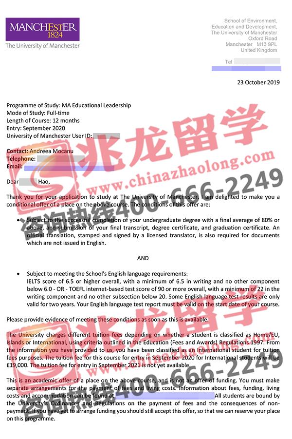郝yichen-曼彻斯特大学-MA-教育和院校领导力Offer-letter-兆龙留学.jpg