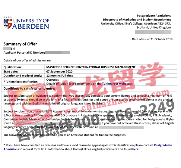 录取信石yifan英国阿伯丁大学国际商务管理专业-兆龙留学.jpg