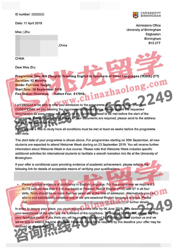 朱jiajing-伯明翰大学-TESOL专业硕士Offer-Letter(1)-兆龙留学.jpg