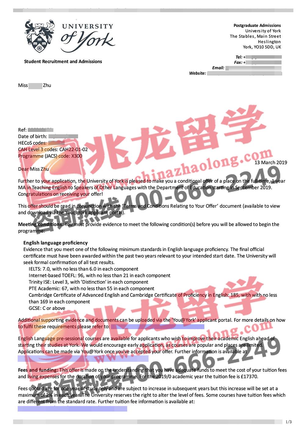 朱jiajing英国约克大学TESOL专业硕士offer-兆龙留学.jpg